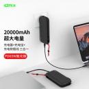 IDMIX 大麦 CH08 氮化镓GaN充电宝 PD65W快充 20000毫安移动电源 自带插头 支持笔记本电脑 手机【睿智灰】