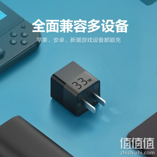 ZMI紫米氮化镓GaN线充套装PD33W/20W苹果快充头iPhone13小米Switch Type-C便携充电器+C-C数据线 HA715套装