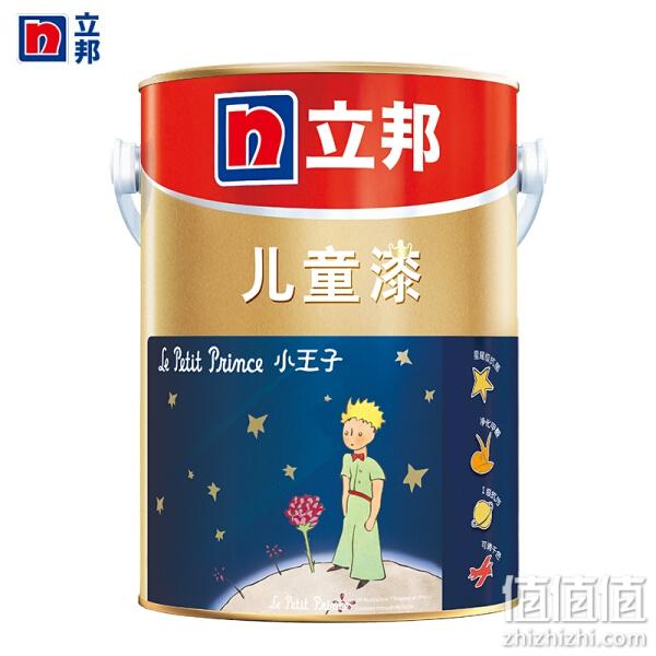 NIPPON PAINT 立邦 小王子 儿童漆 内墙乳胶漆 油漆涂料 墙面漆 白漆 5L