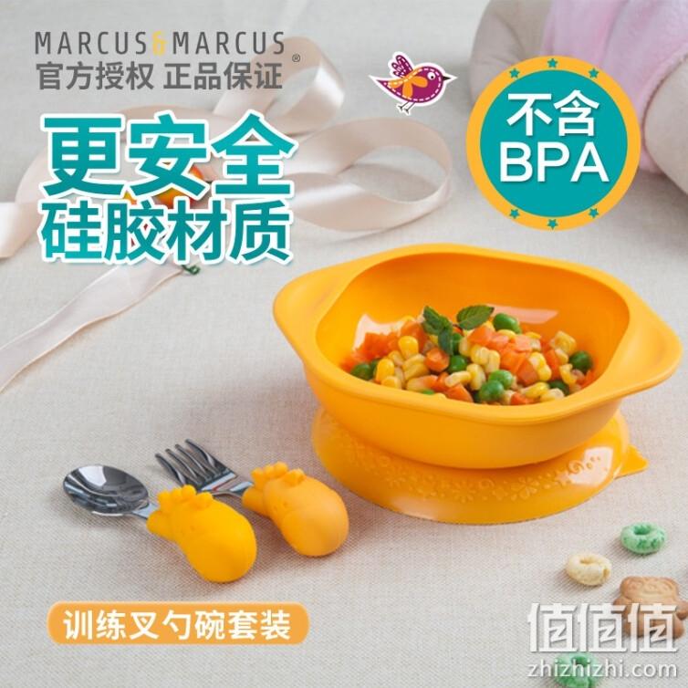 MARCUS&MARCUS marcus马库狮儿童训练餐具套装不锈钢勺叉硅胶吸盘辅食碗 黄色