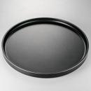 Daoncasa 圆形解冻托盘 - 冷冻食品圆形解冻托盘 - 快速解冻盘,冷冻肉,鸡肉,牛排,海鲜和其他肉类 - 11 英寸,THK 40 毫米,黑色