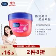Vaseline 凡士林 经典修护润唇膏 玫瑰花蕾味 7g16.64元
