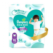 Pampers 帮宝适 清新帮系列 拉拉裤xxl 68片¥126.80 5.1折 比上一次爆料降低 ¥10