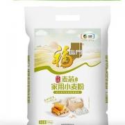 88VIP:福临门 麦芯 家用小麦粉 10kg返后27.91元包邮(37.91元+返卡10元)