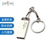 lankxin 兰科芯 B8 USB 2.0 车载U盘 银色 32GB USB口8.7元