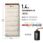 MOBI GARDEN 牧高笛 845092 成人睡袋 单人款¥83.00 2.8折