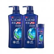 88VIP:CLEAR/清扬 去屑活力 运动型薄荷洗发水500g*2+200g+纸巾3包47.4元包邮(需用券)