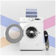 PLUS会员:WAHIN 华凌 HG72X1 滚筒洗衣机 7.2公斤1139元包邮(双重优惠)