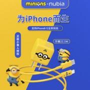 nubia 努比亚 PA 0213 小黄人 手机充电器 Type-C 30W