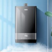 macro 万家乐 JSQ26-13DL1 零冷水燃气热水器 13L¥1479.00 6.2折 比上一次爆料降低 ¥70
