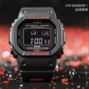 CASIO 卡西欧 G-SHOCK 男士电子表 DW-5600HR-1PR¥458.00 5.8折 比上一次爆料降低 ¥153
