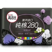 kotex 高洁丝 臻选系列 极薄纯棉卫生巾 280mm 6片装