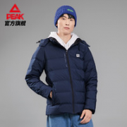PEAK 匹克 FR5214011 男款羽绒服¥299.00 3.0折