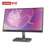 双11预售:Lenovo 联想 L24q-35 23.8英寸IPS显示器(2560*1440、99%SRGB)1299元包邮(需100元定金)