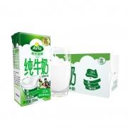 Arla 爱氏晨曦 全脂纯牛奶 200ml*24盒*2件(需凑单)66.92元包邮(主商品29.77元/件,凑单品7.39元)