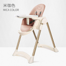 Pouch 帛琦 儿童可折叠餐椅¥234.55 1.6折 比上一次爆料降低 ¥66