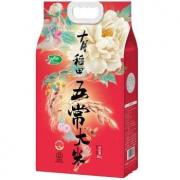 SHI YUE DAO TIAN 十月稻田 稻花香 五常大米 2.5kg *3件70.35元+运费(双重优惠,合单价23.45元)