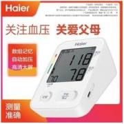 Haier 海尔 C03血压计109元包邮