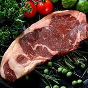 HONDO BEEF 恒都牛肉 国产原切西冷牛排  5片