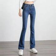 Lee Cooper 女士牛仔裤   LCKLY8804-A