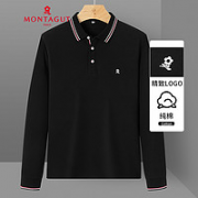 MONTAGUT 梦特娇 295210024E 男士长袖Polo衫¥129.00 1.4折