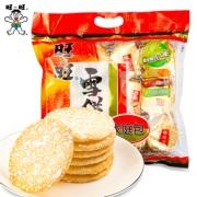 Want Want 旺旺 雪饼 400g