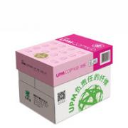 UPM 桃欣乐 A4高白复印纸 70g 500张/包 5包装(2500张)¥60.00 8.0折 比上一次爆料降低 ¥9