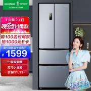 Ronshen 容声 BCD-319WD11MP 风冷多门冰箱 319L 流光银1599元