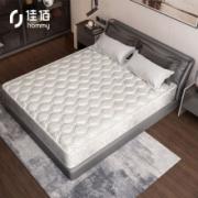 PLUS会员:佳佰 席梦思乳胶椰棕弹簧软硬厚床垫 1.5/1.8*2米