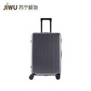 JIWU 苏宁极物 简约时尚旅行箱 20寸
