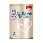 BEINGMATE 贝因美 菁爱系列 较大婴儿奶粉 国产版 2段 200g60元