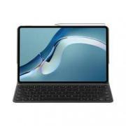 HUAWEI 华为 MatePad Pro 5G 12.6英寸2021款 平板  12 512GB 夏日胡杨 键盘 笔 9099元(定金100元)