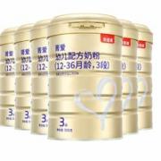 BEINGMATE 贝因美 菁爱系列 幼儿奶粉 国产版 3段 900g*6罐