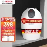BOSCH 博世 TR 3000 T 6.8-2 MH 速热恒温小厨宝 6.8L 白色