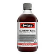 Swisse 斯维诗 血橙精华口服液 500ml