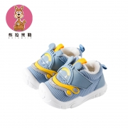 BradMiller/布拉米勒 0-2岁婴儿鞋 秋冬款 K23329.0元包邮(需用券)
