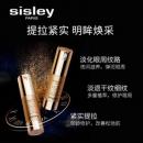 Sisley 希思黎 致臻夜间眼部修护精华露15ml¥981.08 比上一次爆料降低 ¥12.55