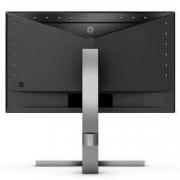 双11预售:PHILIPS 飞利浦 275M1RZ 27英寸显示器(2560*1440、170Hz、1ms、HDR10)