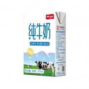88VIP:卫岗 利乐砖 纯牛奶 250ml*20盒*3件133.41元包邮、合44.47元/件(多重优惠)