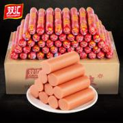 Shuanghui 双汇 汇福来火腿肠 45g*10支