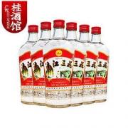 PLUS会员:漓江牌 三花酒 52%vol 米香型白酒 480ml*6瓶 整箱装