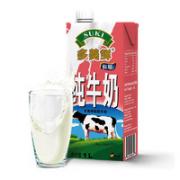 SUKI 多美鲜 脱脂纯牛奶 1L*12盒¥57.77 5.3折 比上一次爆料降低 ¥26.38