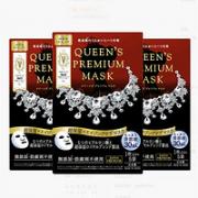QUALITY 1ST 皇后的秘密 钻石女王高保湿面膜  5片*3盒