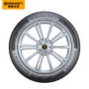 Continental 马牌 195/55R15 85V FR ULTC UC6 轮胎¥838.00 2.9折