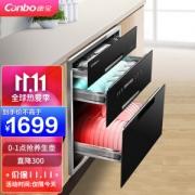 Canbo 康宝 XDZ100-EQ1 消毒柜