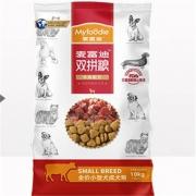 双11预售:麦富迪  狗粮通用型  20斤 牛肉双拼190元