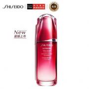 PLUS会员,Shiseido 资生堂 红腰子傲娇精华 新红妍肌活精华露 100ml