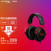 HyperX 极度未知 HYPERX 阿尔法 耳罩式头戴式降噪有线耳机399元