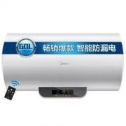 Midea 美的 F6021-T1(Y) 电热水器 60L999元(包邮)