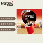 Nestle 雀巢 醇品 速溶黑咖啡 盒装48包*1.8克*3件